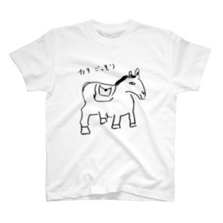 ささきのCourier T-shirts