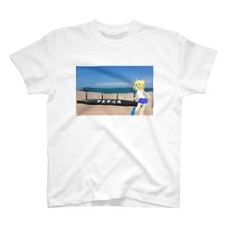 伊良部大橋Tシャツ T-shirts