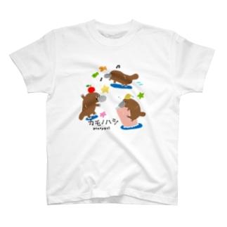 カモノハシ T-Shirt