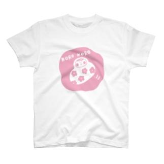 オーパルとレモンの木のコロコロ T-shirts