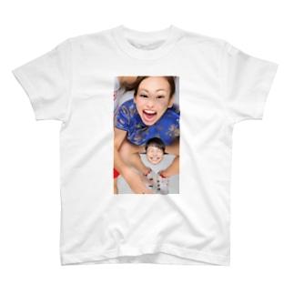 元旦 T-shirts