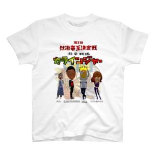第2回大会Tシャツ T-shirts