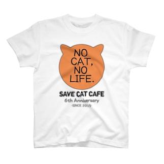 6周年記念アイテム「NC,NL.」 -mikan- T-shirts