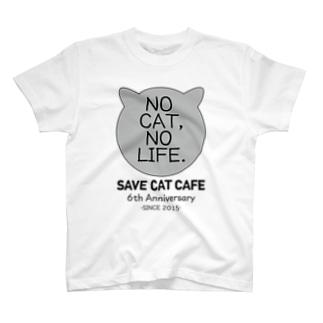 6周年記念アイテム「NC,NL.」-sumi- T-shirts