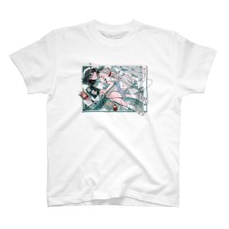 酔生夢死のシャツ T-shirts