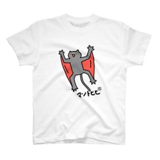 マントヒヒ(?)-なぞのあにまる- T-shirts