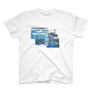 んへんへ T-shirts