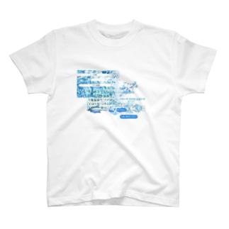 電子遺書.pdf T-shirts