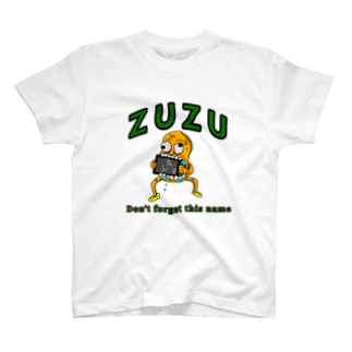 lunch T-shirts
