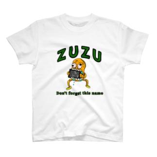 ZUZUのlunch T-shirts