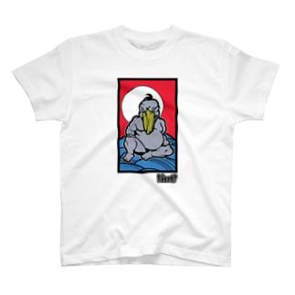 極道ハシビロコウ01 T-shirts