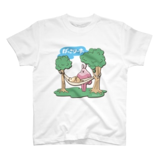 ぱつひことハム(弾力特盛) T-shirts