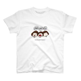 どんなときも眠い人の T-shirts