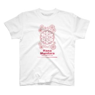 Hana Mandara T-shirts