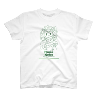 Hana Neko T-shirts