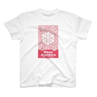 Cafe・de・ぬりえ ShopのHana Mandara T-shirts