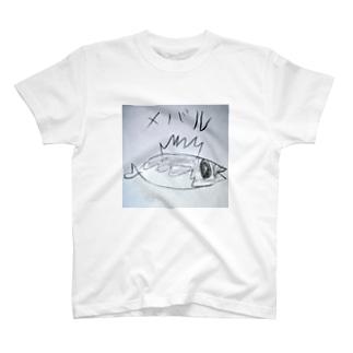 kojida55のめばる T-shirts