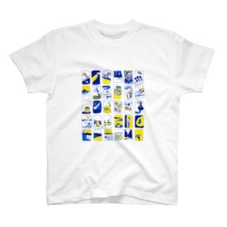 フィンランドのサマーコテージ T-shirts