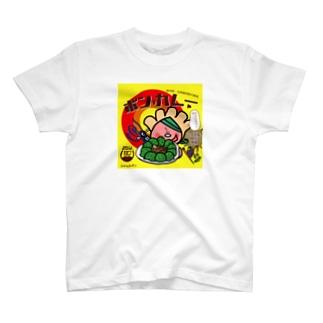 ボン(チ)カレー T-shirts