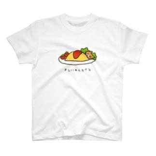 オムにゃんライス T-shirts