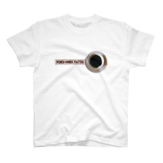 Yoku-miru Yatsu T-shirts