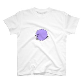 Inuuu - fluffy dog T-shirts