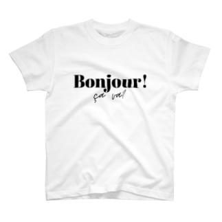「Bonjour! ça va?」フランス語で「こんにちは 元気?」 T-shirts