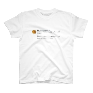 イクイクイクイク T-shirts