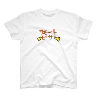 【4】リモートピザ。 T-shirts