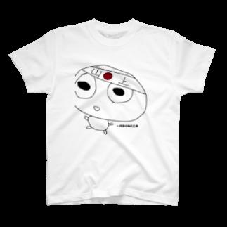 そるくん@LcoJクラマスの山上 T-shirts