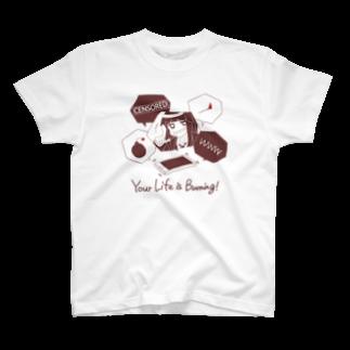 中野奴のTシ奴 T-shirts