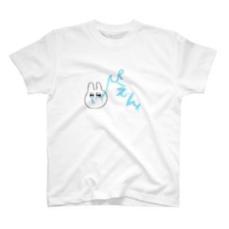 ピエン T-shirts