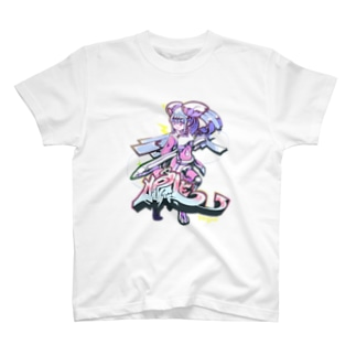 Pencil子 T-Shirt