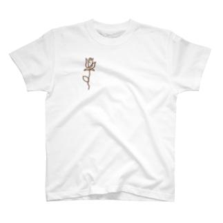シンプルなひと描きの薔薇 T-shirts
