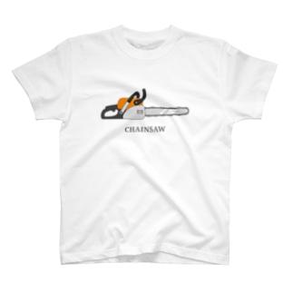 チェーンソー T-Shirt