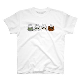 ねこほうにゃんずイラストTシャツ T-shirts