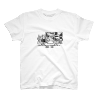 車のイラスト トラック T-shirts
