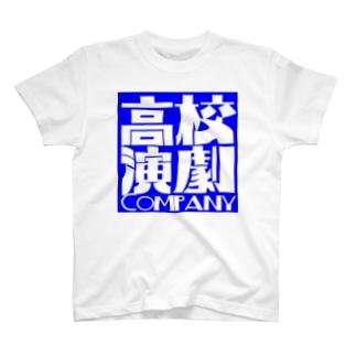 くりにか T-shirts