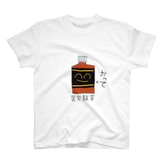 苦労龍茶Tシャツ T-shirts