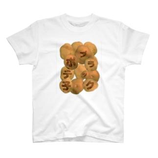 ポテっ子Tシャツ T-shirts