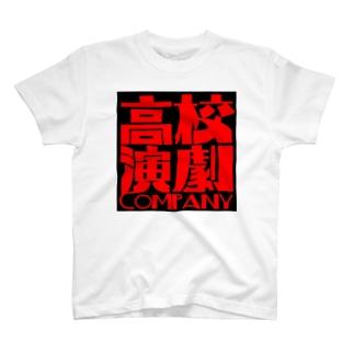 オオバヤシ愚太郎 T-shirts