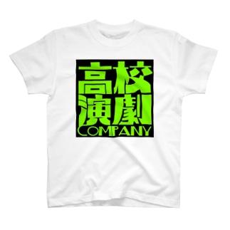 ウッディ・パサラーノ T-shirts