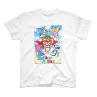 スーパーアニマルズ『遠足なら僕たちがついて行くよ!!』 T-shirts