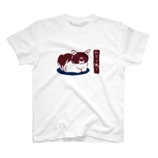 【猫妖怪】おてて隠し T-shirts