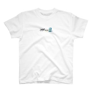 アマビエのソーシャルディスタンス 2021 T-shirts