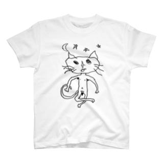 ねこ澤さん(ムーンスター黒) T-shirts