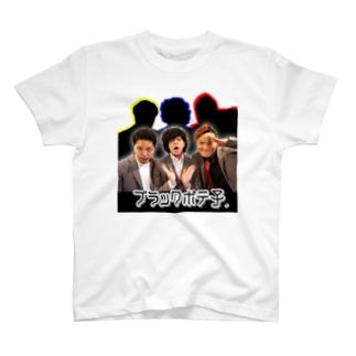 ポテ子T T-shirts