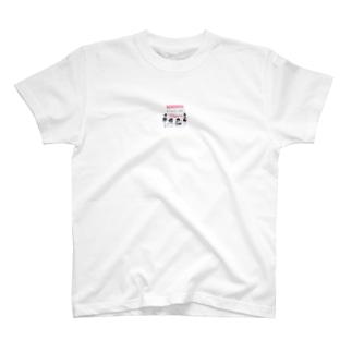 可愛いラブドール T-shirts