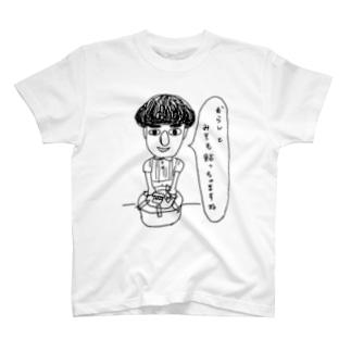 深夜のコンビニ店員。 T-shirts
