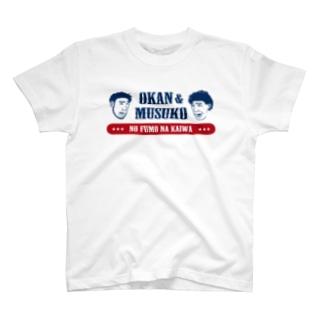 『NEW!!オカンのTシャツ』ネイビーレッド T-shirts